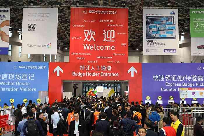 Chinaplas 2020 se celebrará en agosto