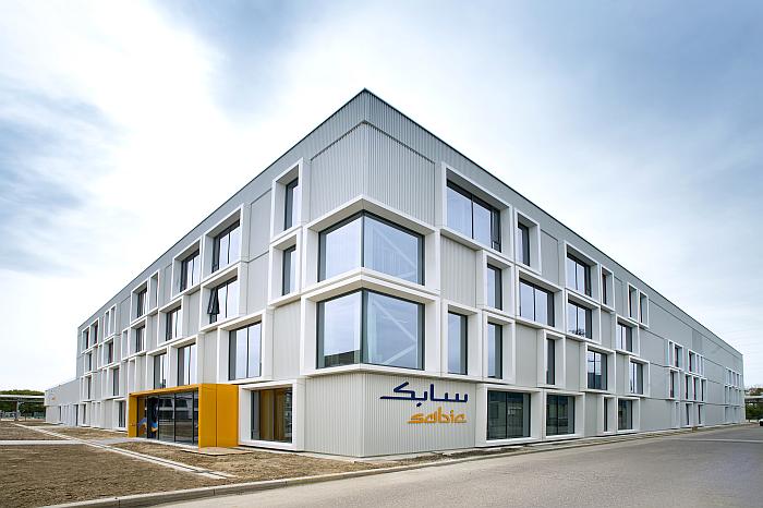 SABIC abre un centro de tecnología e innovación sobre tapones