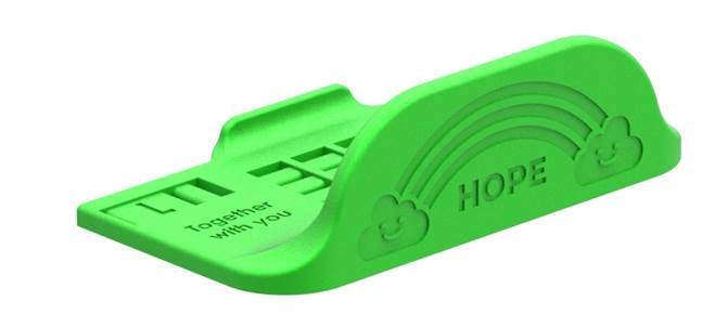 Hope Nortpalet