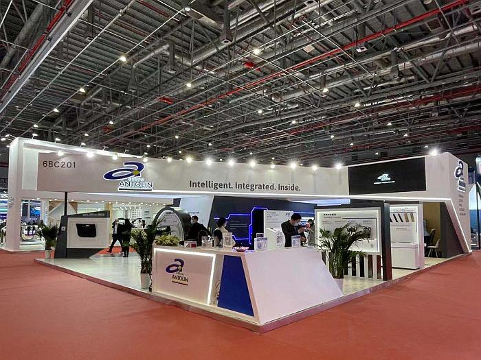 Antolín Salón del Automóvil de Shanghái 2021
